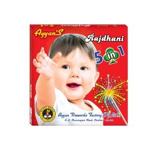 Rajdhani Sparklers, Buy Diwali Crackers from Ayyan Fireworks Exclusive Online store in  Bangalore. Free Shipping directly from Sivakasi Factory. Logon to AyyanOnline.com  http://www.ayyanonline.com/dazzling-light/sparklers/rajdhani-sparklers