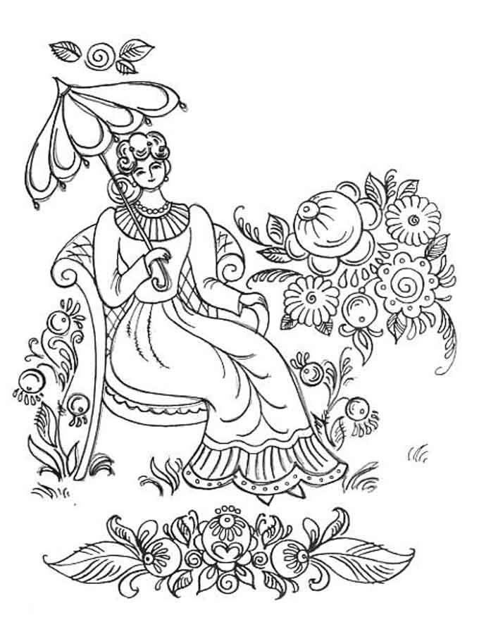 русский народный фольклор картинки раскраски дело