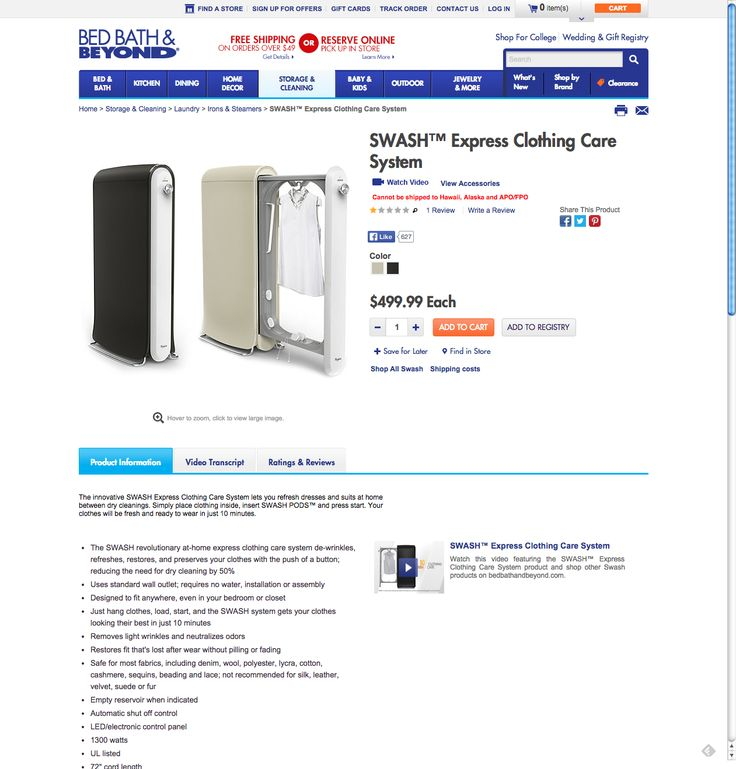 SWASH™ Express Clothing Care System