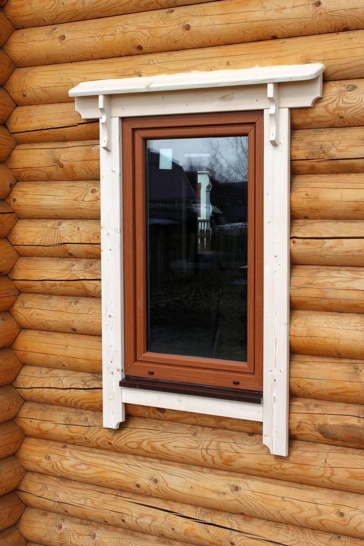 Картинки по запросу Пластиковые окна в деревянном доме