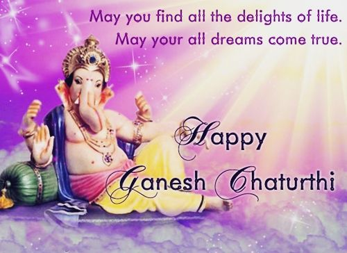 Happy Ganesh Chaturthi 2016 Wishes, Quotes, Greetings