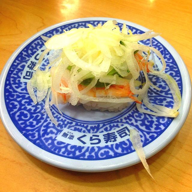 蔵sushi