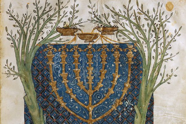Hebrew Bible, illuminated by Joseph the Frenchman, Spain, 1299-1300. (Biblioteca Nacional de Portugal)