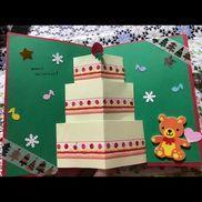 クリスマスカード ケーキバージョン