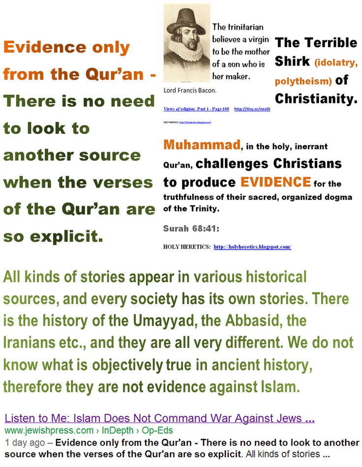 Evidence only from the Qur'an - There is no need to look to another source when the verses of the Qur'an are so explicit.- Muhammad - Trinity - SHIRK - IDOLATRY.    > > > Click image!