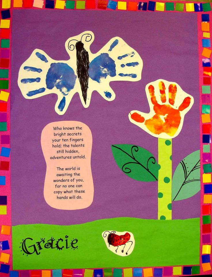Who knows the bright secrets  Your ten fingers hold.  The talents still hidden,  Adventures untold.   The world is awaiting  The wonders of you. For no one can copy  What these hands will do.  mrspicasso's art room: kindergarten