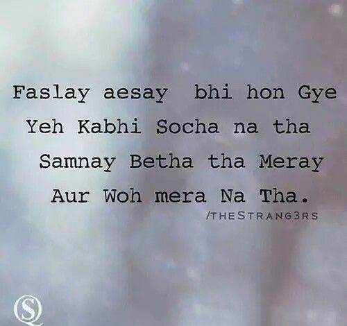 Ek Samaya Me To Tere Dil Se Juda Tha: 596 Best Sad Quotes Images On Pinterest