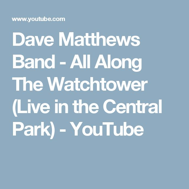 ALL ALONG THE WATCHTOWER Chords - Dave Matthews Band | E ...