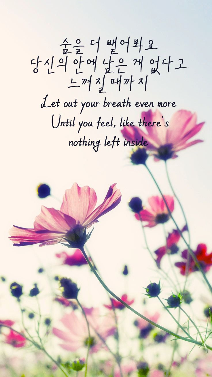 Let out your breath even more Until you feel, like there's nothing left inside 숨을 더 뱉어봐요 당신의 안에 남은 게 없다고 느껴질 때까지..#leehi #breath