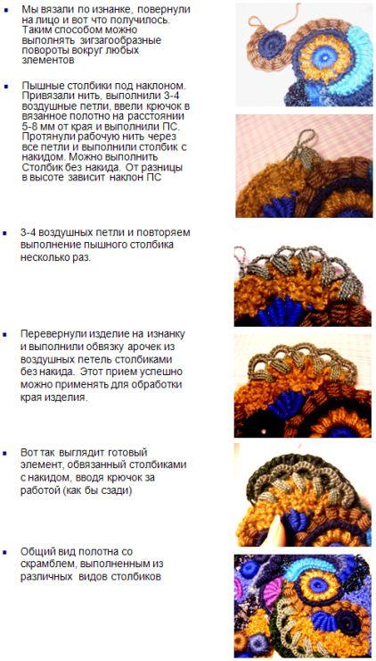 Gallery.ru / 7. Окончание - Пышный и блок- столбики от ЕленыС