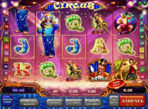 Play online slot Circus HD for money. Slot machine Circus HD will allow gamblers to feel inside the circus tent. For those who just want to enjoy the gameplay and well-drawn animation online slots Circus HD, available its free version. But those who prefer to simultaneously enjoy the game and earn, may at any time begin to play the