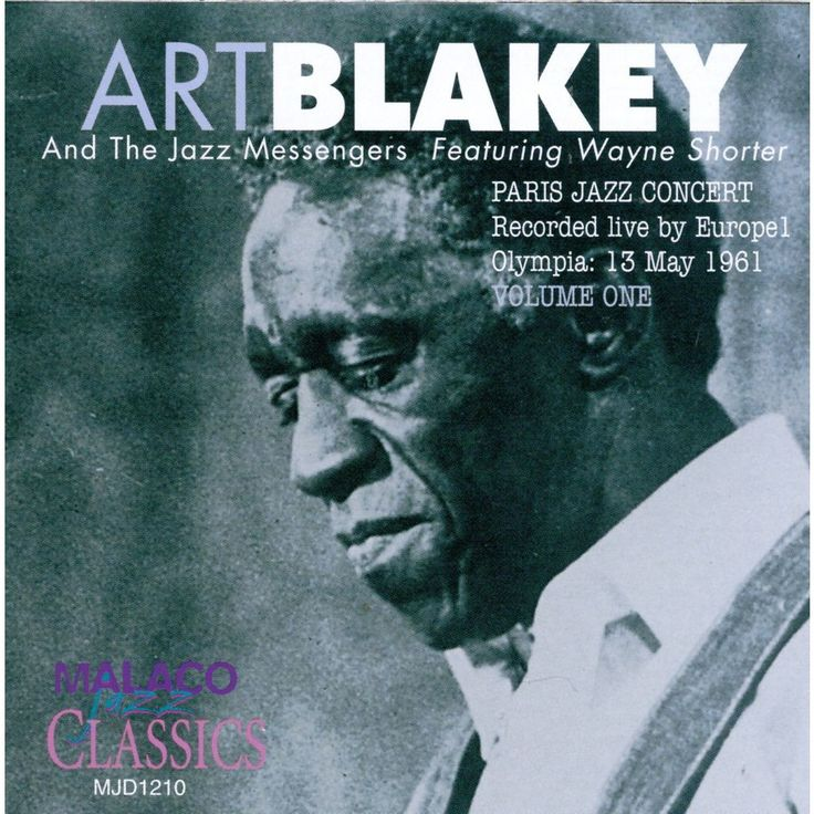 Art Blakey - Southern Devils: Paris Jazz Concert -- May 13, 1961, Vol. 1 (CD)