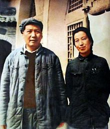 """Mao with his fourth wife, Jiang Qing, called """"Madame Mao"""", 1946- Wikipedia, the free encyclopedia"""