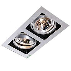 Oprawa do wbudowania Qure 2 aluminium - 43611