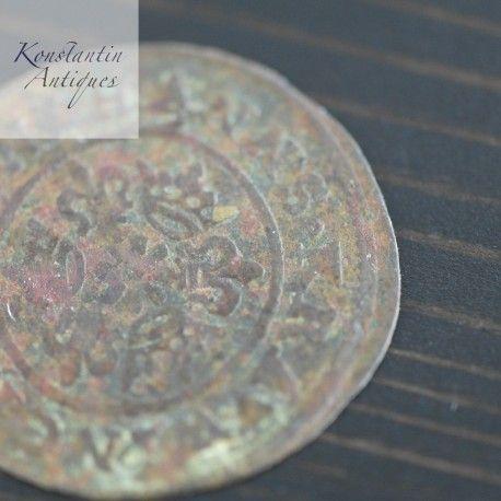 Antique 1586 Hans Krauwincel II Rose orb Jeton great rare gift