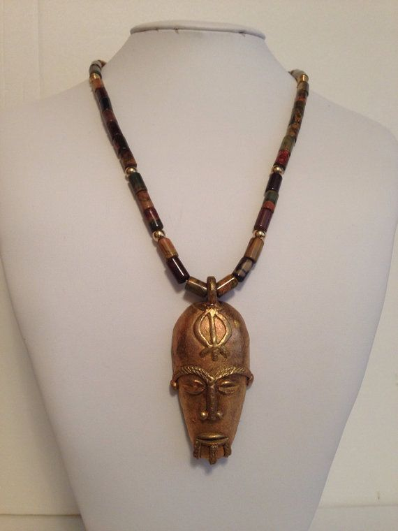Mens Brown African Tribal Necklace Tribal necklace Brown and