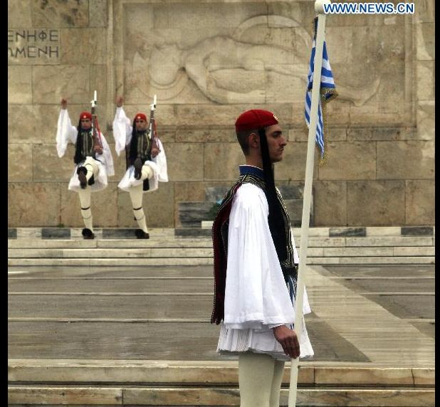 Presidential Guard, Προεδρική Φρουρά, Athens, Greek Guard, Evzones, Evzon Εύζωνες