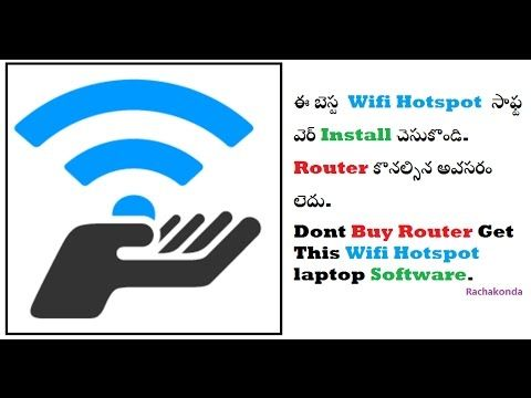 Wifi Hotspot Software! Best Free Crack Version Software for laptop| Dont...