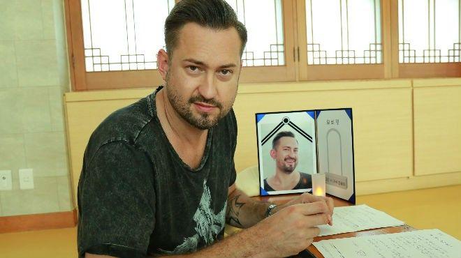 Marcin Prokop nie będzie gorszy. Przetestuje na sobie maseczkę ze śluzu ślimaka i weźmie lekcję makijażu.