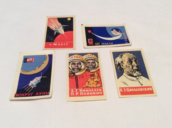 #RARE #Collection set 5 #Vintage #USSR Soviet by PostcardWatchUSSR #Cigarette #liners #Gagarin #Space #Moon #Collectibles #Sale #ETSY #Cosmonauts #Laika #Pictures #history of #world #science #anniversary #Match #labels #rocket space #propaganda