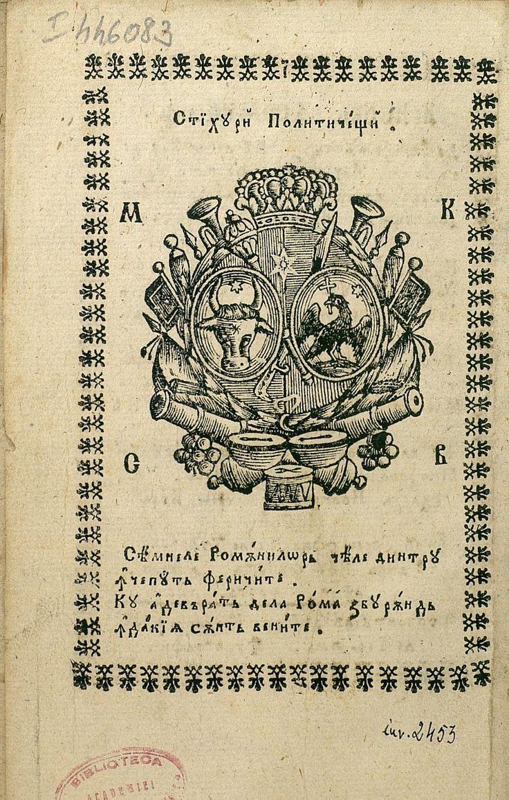 hrisov-domnesc-iasi-1793-mihail-constantin-sutu-b.jpg (1261×1980)