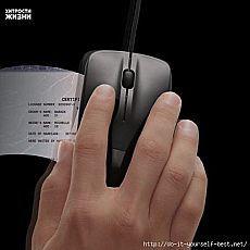 7 скрытых функций компьютерной мыши. Компьютерный ликбез | Умелые ручки