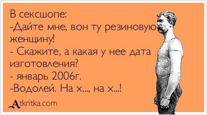 Funny )))