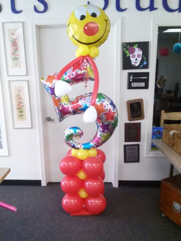 Anyone turning 5 today? I love this goofy Birthday Balloon Delivery!