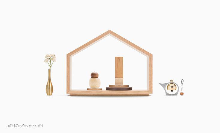 ミニ仏壇・デザイン仏壇 いのりのおうちワイド-ホワイトオーク 仏壇・仏具組み合わせイメージ