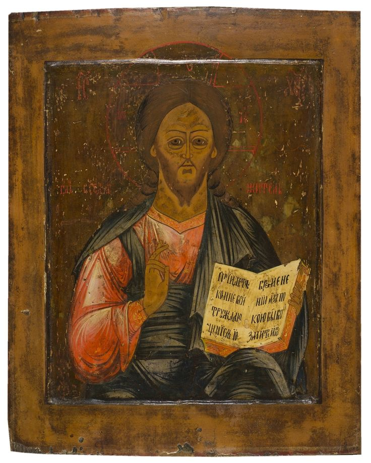 IKONA CHRYSTUS PANTOKRATOR - Aukcja 156 Dzieła Sztuki Antyki DESA Kraków - 85