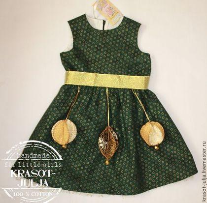 Одежда для девочек, ручной работы. Заказать Волшебное платье для девочки. Юлия Кихтенко. Детские платья. Ярмарка Мастеров.…