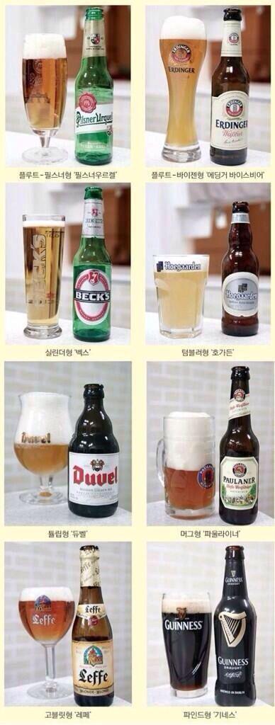 맥주 컵*_*