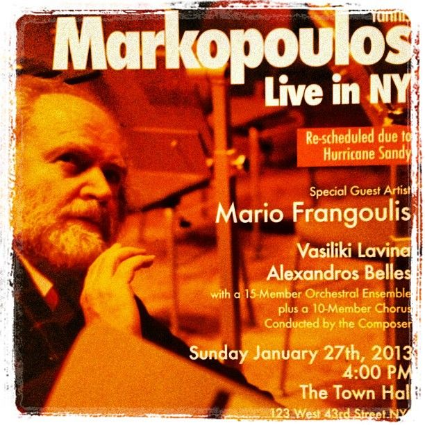 From  Mario's Instagram profile: Mario S Instagram, Mario Frangoulis, Nathan, Instagram Profile