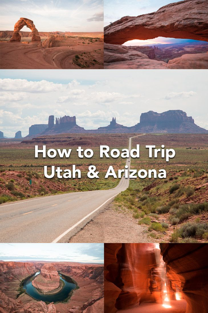 This post is the first in an eventual series of posts about weekend road trips your can take outside of California. Yes, this site is still dedicated to California but that doesn't mean that those of us that live here don't want to leave every once in a while and see what else the USA …