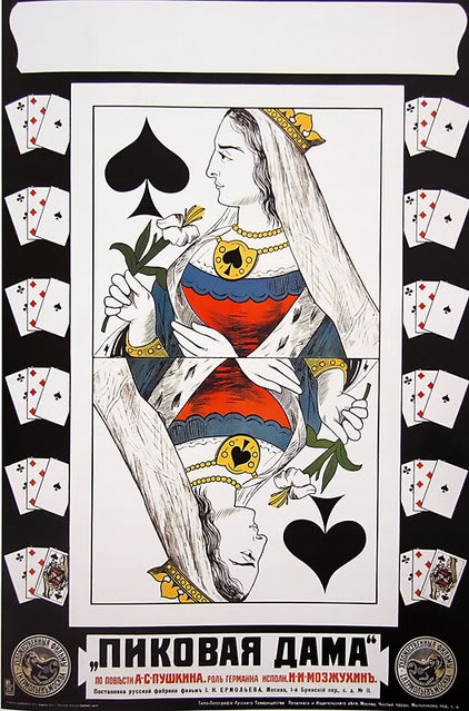 Queen of Spades (A. Pushkin)