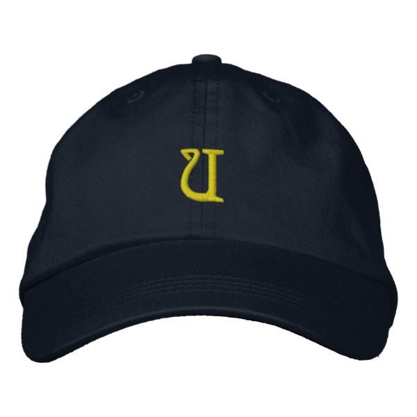 "http://ift.tt/2vMwKBN Shop https://goo.gl/wVXma8   INITIAL ""U"" Designer Cap    A very cool EMBROIDERED Hat for those who want their first name initial or Club initials on top for an easily recognisable design that helps to identify their own cap!   Makes a...  Go To Store  https://goo.gl/wVXma8  #Caligraphy #CapitalLetters #ClubInitials #EmbroideredInitials #EmbroideredLetters #GoldLettering #Initials #Manuscript #NamesBeginningWithU #OrnateLettering http://ift.tt/2vMwKBN"