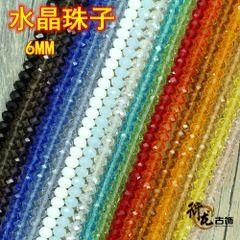 поделки ювелирные материалы ZAKKA 6MM кристаллические перфорированные бусины браслет ожерелье аксессуары ручной работы не выцветают