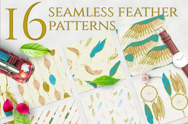 16 seamless feather patterns