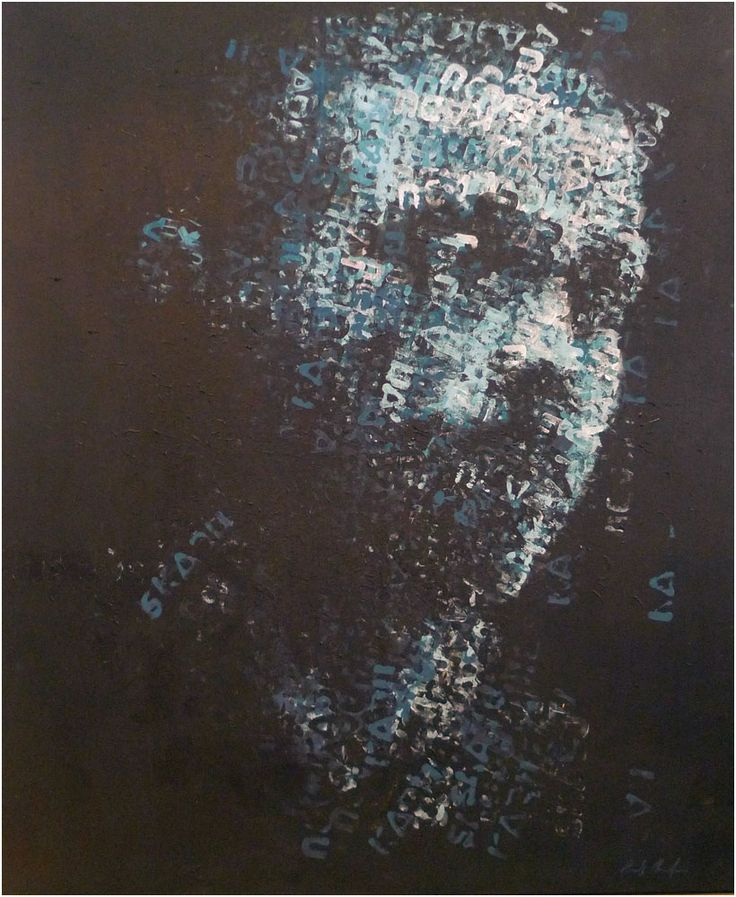 Binary Visage: Skadu (Shadow) by Claude Chandler - my favourite!