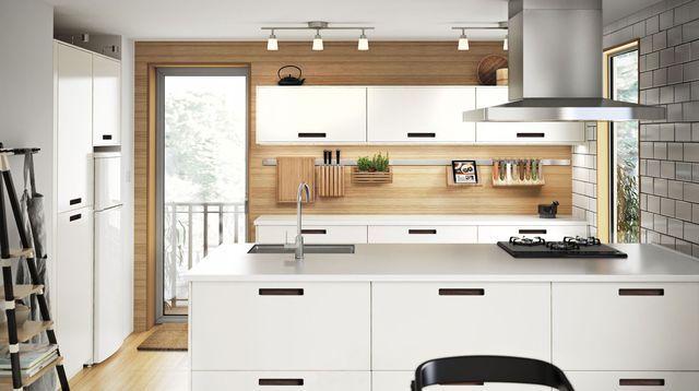 Cuisine Ikea Metod, Abstrakt : modèles, prix, catalogue, bonnes ...