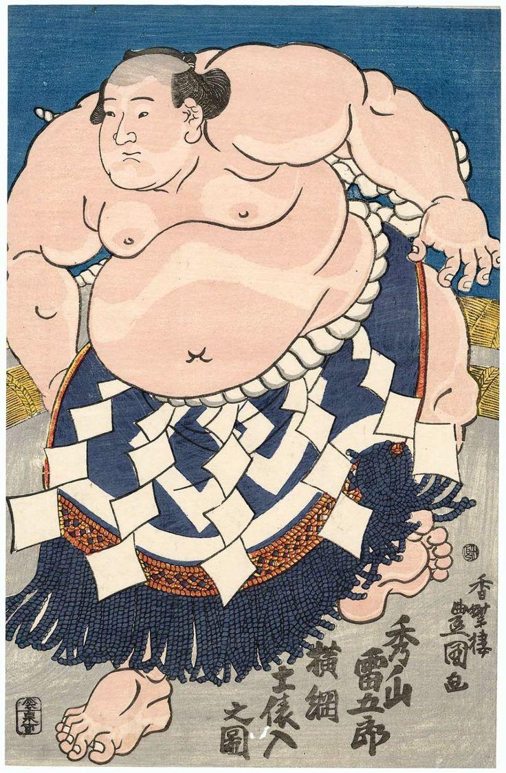 Utagawa Kunisada: Yokozuna Grand Champion Sumô Wrestler Hidenoyama Raigorô Entering the Ring(Hidenoyama Raigorô Yokozuna dohyôiri no zu) - Museum of Fine Arts