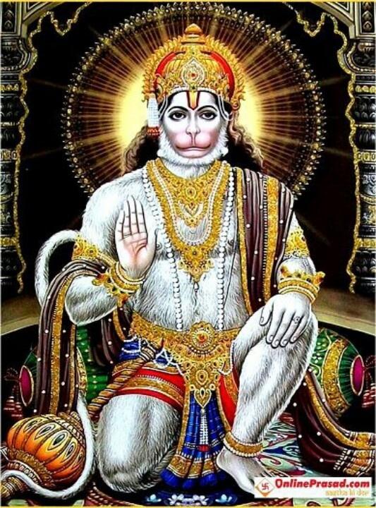 god shree manu dev - photo #41