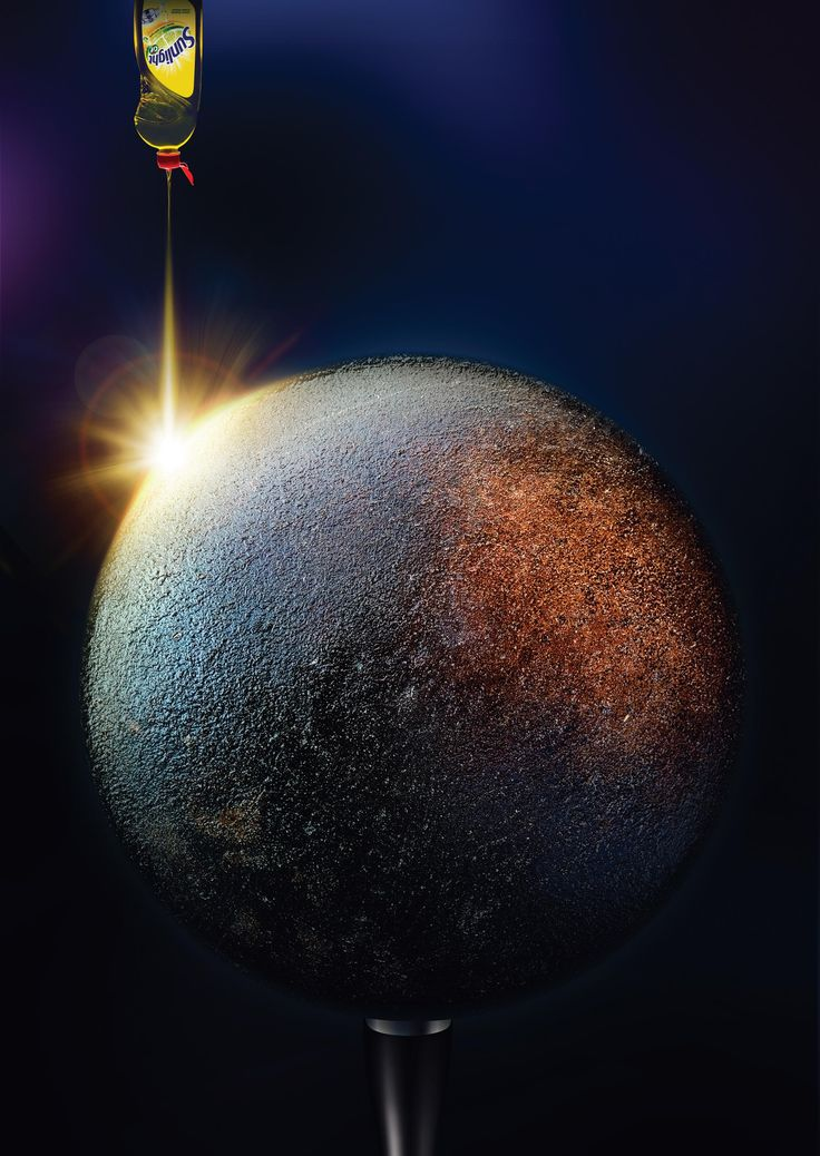Sunlight: Planets | Ads of the World™