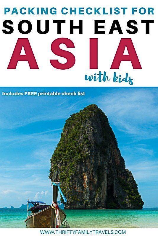 Get our packing list for Southeast Asia , includes everything you will need for your entire trip.  Whether you are going for 1 week to 1 month this guide will help you pack.  This packing guide is ideal for families or solo back packers.