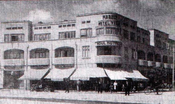 Giurgiu - Marele Hotel Taranu - interbelica