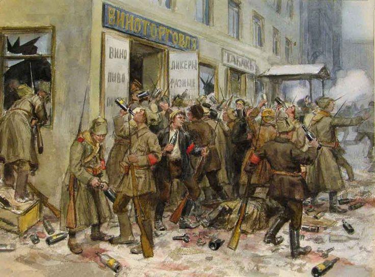 Рабочие и солдаты грабят винный магазин. Петроград. Худ. И.А. Владимиров. 1919