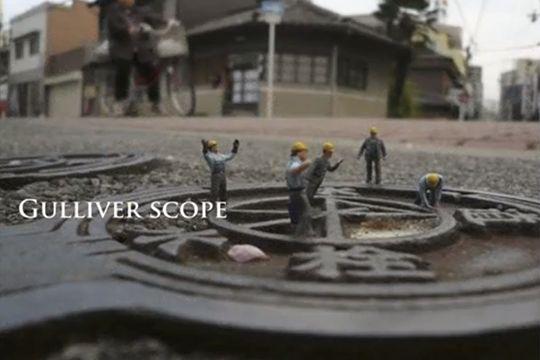 -GULLIVER SCOPE-