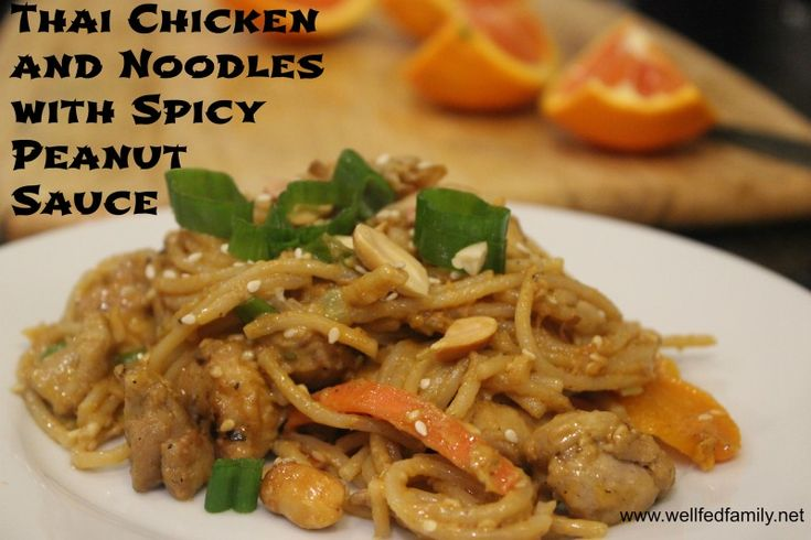 Asian Peanut Noodles With Chicken Lightened Up Recipe ...