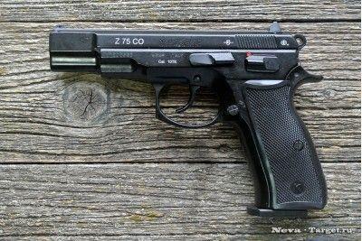 Оружие списанное охолощенное Z75 СО под патрон 10ТК (Курс-С)