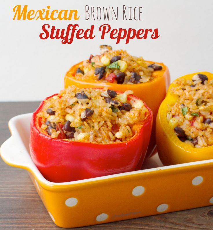 Healthy Mexican Brown Rice Stuffed Peppers. Super flavorful and so easy to make! Click here for recipe: http://www.proshapefitness.com/2014/04/02/mexican-brown-rice-stuffed-bell-peppers/